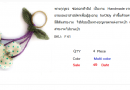 พวงกุญแจ ช่อดอกทิวลิป (F41)